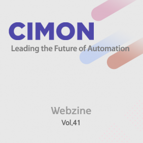 싸이몬 웹진 6월호- CIMON SMART SOLUTION / CIMON ADM 2019 참가 / CIMON PLCS 2019 Catalog Update / 7월 교육일정